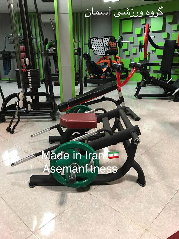 دستگاه بدنسازی پارالل نشسته دیپ وزنه آزاد