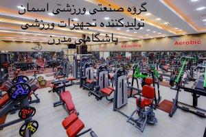 بهترین دستگاه بدنسازی ایران-تجهیزات باشگاهی -میز های طرح تکنو جیم-دستگاه بدنسازی بادی استرانگ سری k