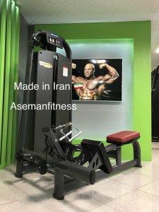 جهت دریافت برنامه تمرینی میتوانید عضو کانال فیتنس ما شبهترین دستگاه بدنسازی ایران-دستگاه بدنسازی تکنو جیم Techno Gym -دستگاه بدنسازی روئینگ