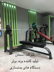بهترین دستگاه بدنسازی ایران-میز تکنو جیم